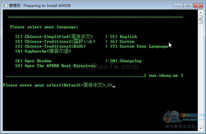 APKDB(反编译工具)下载