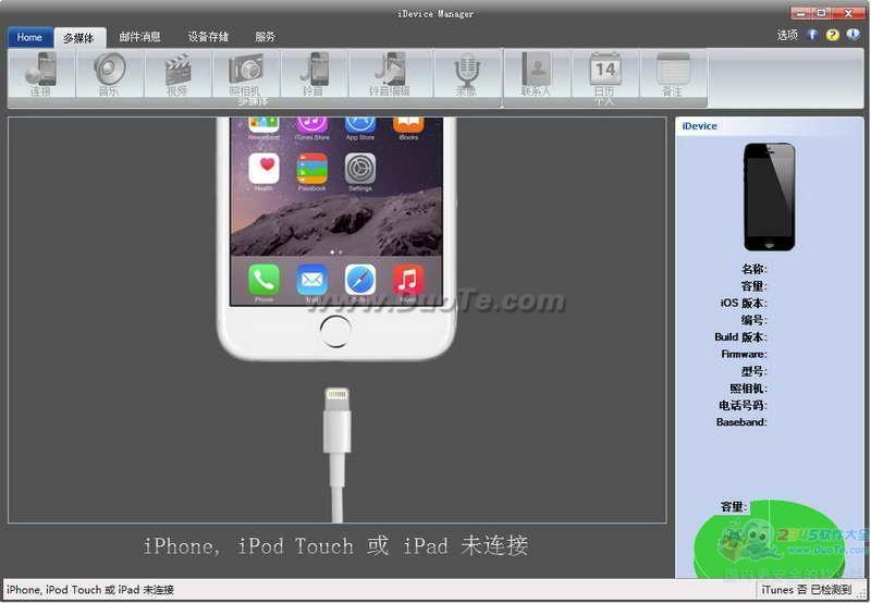 iDevice Manager(iOS设备管理)下载