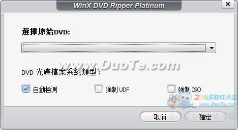WinX DVD Ripper Platinum(DVD转换器)下载