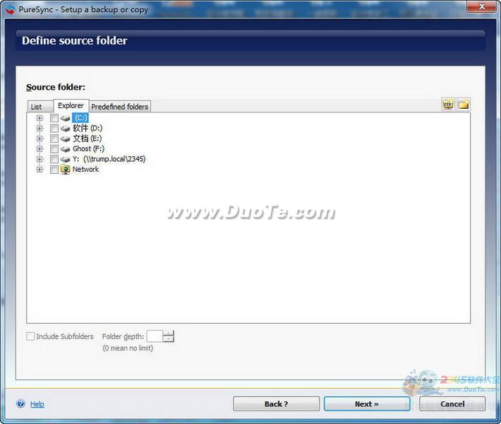 PureSync(文件同步备份软件)下载