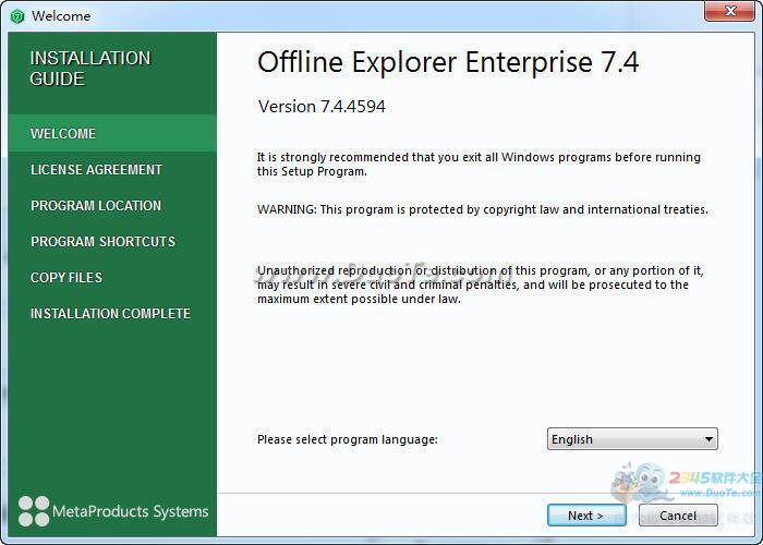 Offline Explorer Enterprise下载