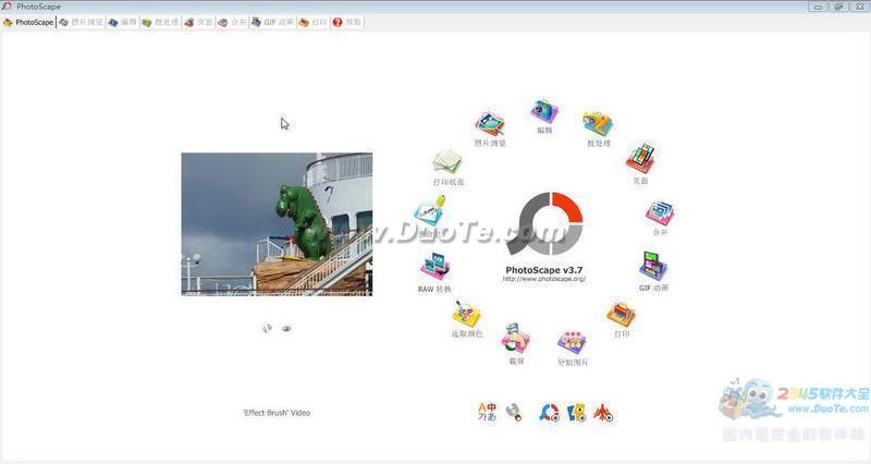 Photoscape(数码照片处理)下载