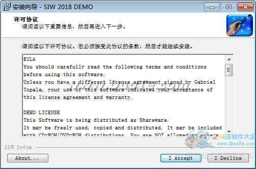 SIW 2018 (System Info)下载