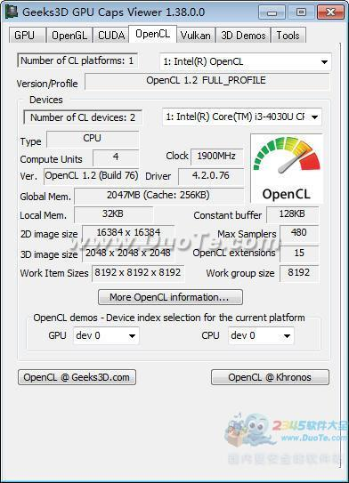 GPU Caps Viewer (显卡诊断识别工具)下载