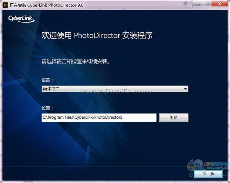 迅连科技相册大师(PhotoDirector)下载