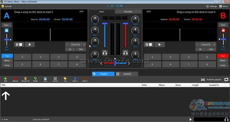 DJ Music Mixer(DJ混音练习工具)下载