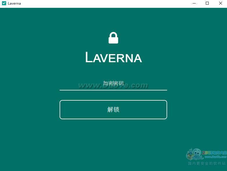 Laverna 64位下载