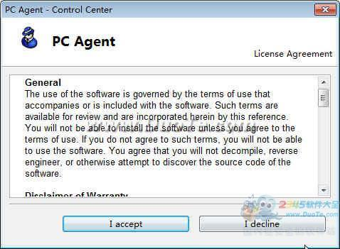 PC Agent(系统监控)下载
