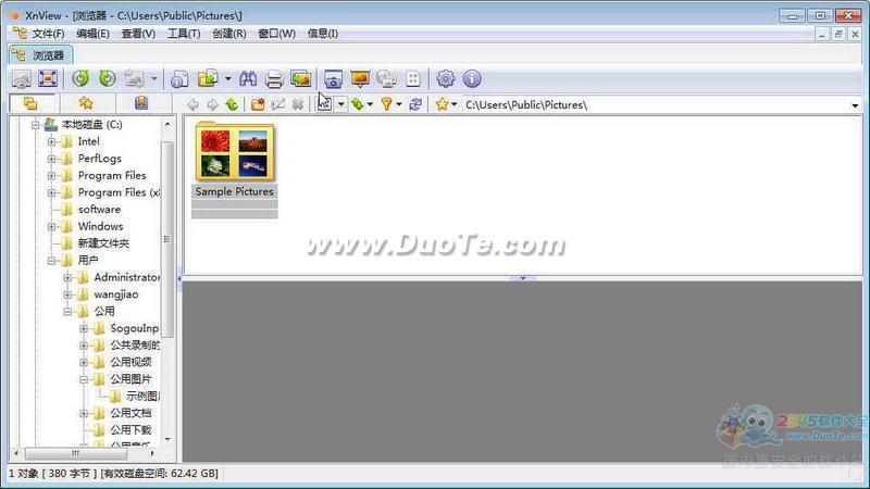 XNview (图像查看转换)下载