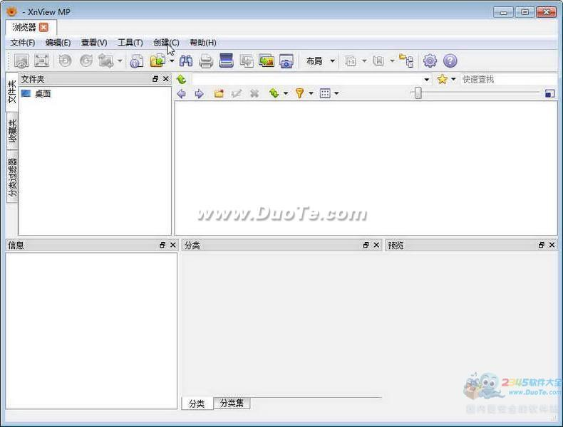 图片浏览器(XnviewMP)下载