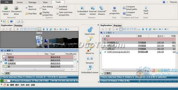 Jexplorer(多功能文件管理/浏览器工具)下载