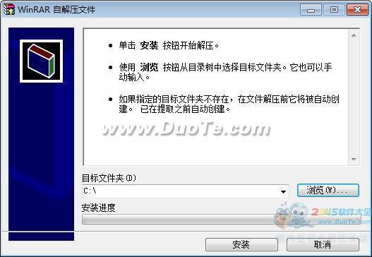 DocMail安全邮件下载