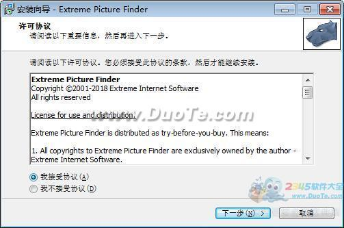 Extreme Picture Finder(图片下载工具)下载