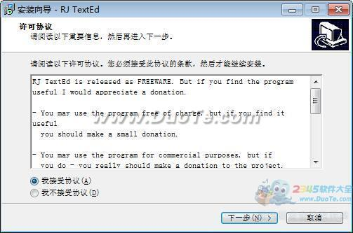 RJ TextEd(代码编辑器)下载