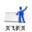 页飞中文拼版折页