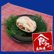鸟取县-日本食品之都