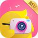 自拍相机app
