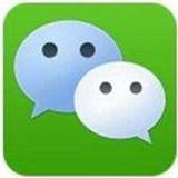 微信公众号app