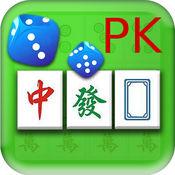 麻将茶馆PK版HD