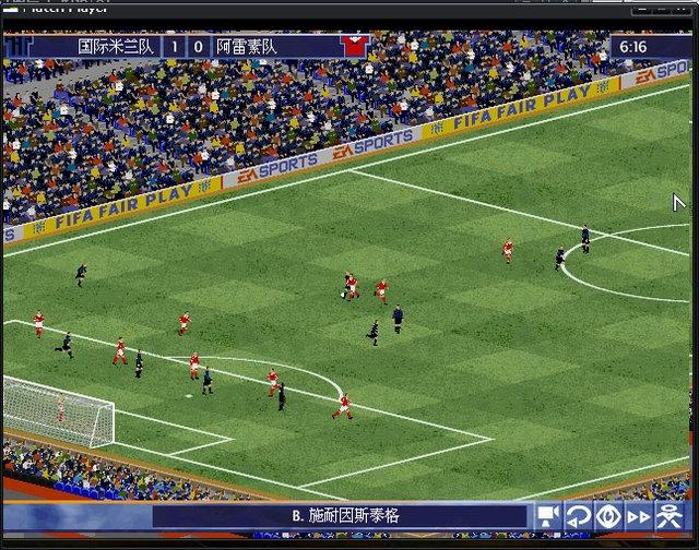 FIFA足球经理97