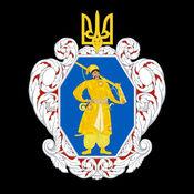 乌克兰-该国历史