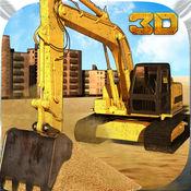 沙挖掘机驾驶员模拟器3D:工作在施工现场的重型挖掘机