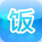 节拍器app推荐