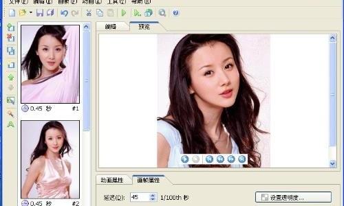 照片合成软件软件合辑