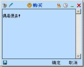 绿色多功能日程管理软件