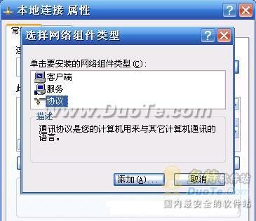 木马清除专家教程:解决IE无法访问网站的问题
