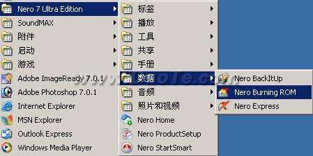 Nero Burning Rom刻录软件使用攻略