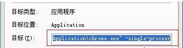 小技巧来助阵 玩转Google Chrome(谷歌浏览器)