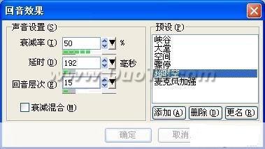 实战免费音乐编辑软件——WaveCN
