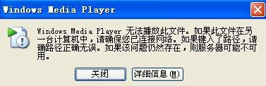 高手才会这样玩 让WMP轻松找回MP3文件
