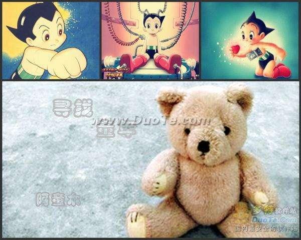 """童年记忆,用可牛影像制作""""阿童木""""海报"""