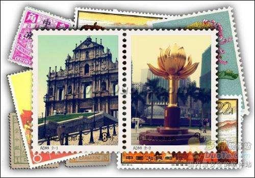 用美图秀秀制作纪念邮票,庆澳门回归十周年