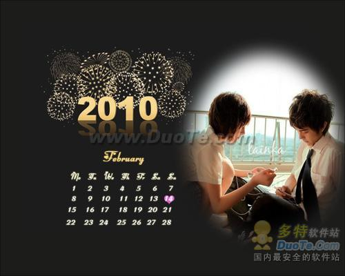 一键添加美图秀秀场景,快乐迎接甜蜜新年
