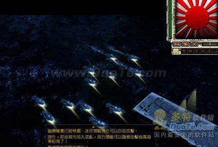 《红色警戒3》全攻略之升阳帝国主线