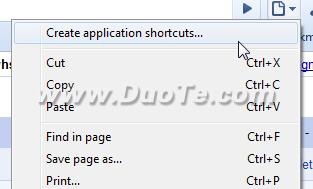 七步将Gmail打造成桌面邮件客户端