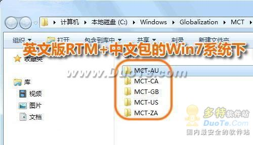 Windows7中主题包存放位置
