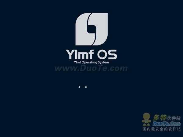 Ylmf OS 3.0 最新安装教程