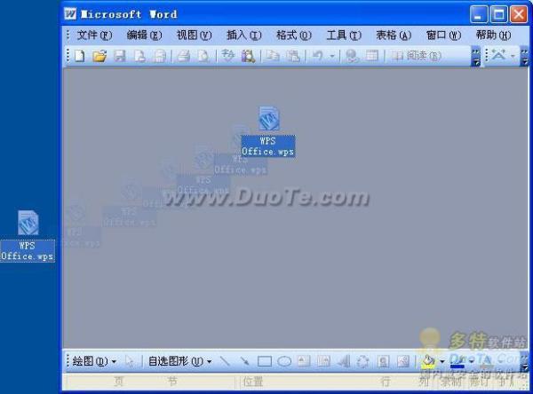 WPS Office和微软Office精确兼容 使用免费办公软件不用愁