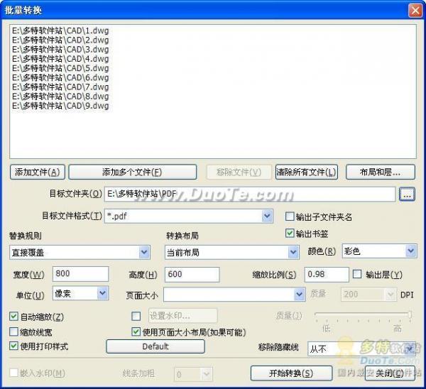 Acme CAD Converter:一键搞定批量DWG/DXF转PDF