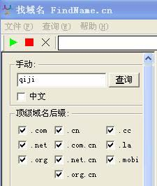 findname.cn找域名工具操作说明