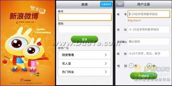 快乐无极限 热门安卓手机娱乐软件推荐