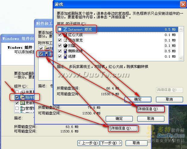 安装iis错误:无法复制staxmem.dl_,zClientm.exe, zNetM.dll