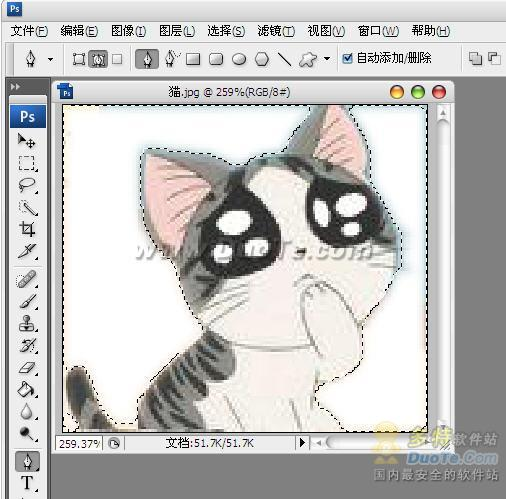 Photoshop钢笔工具让抠图更快捷
