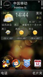 墨迹天气 for S60V5的使用教程