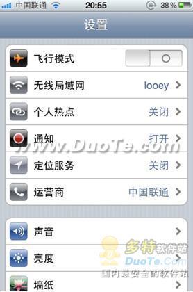 使用人人iPhone 3.0.2无法本地上传照片的修正方法