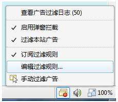 """巧用傲游3,轻松""""织""""微博"""
